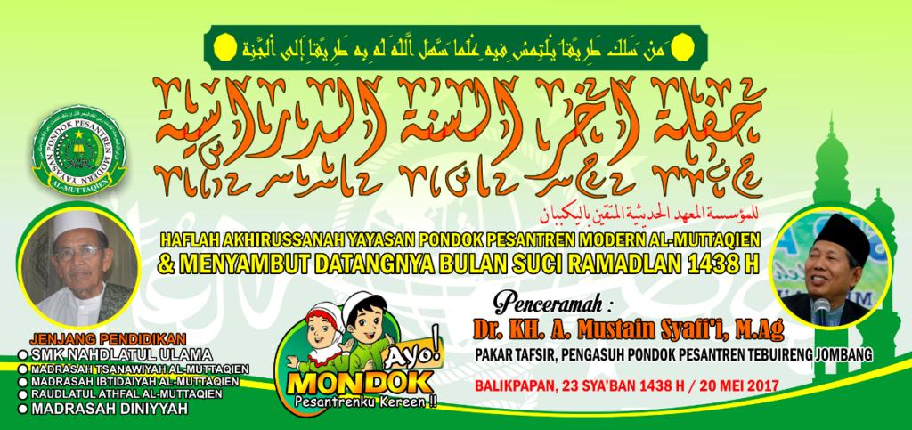 Pada Haflah Tersebut Menghadirkan Pakar Tafsir Salah Seorang Pengasuh Ponpes Madrasatul Quran Tebuireng Jombang Dr Kh A Mustain Syafii M Ag Sebagai